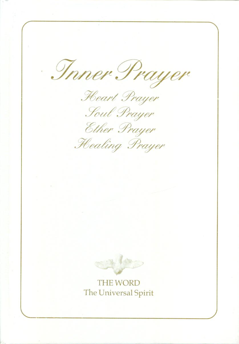 Universal Inner Prayer